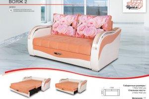 Яркий стильный диван Вояж 2 - Мебельная фабрика «Идеал»