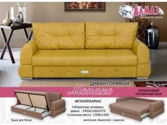 Мягкий прямой диван Монако - Мебельная фабрика «Алмаз», г. Ульяновск