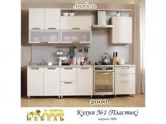 Кухня пластик 1 Анабель - Мебельная фабрика «Лев Мебель»