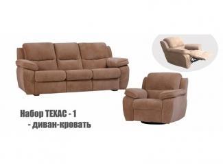 Комплект мебели Техас-1 - Мебельная фабрика «Маск»