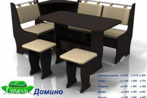 Кухонный уголок   Домино - Мебельная фабрика «M-STILE» г. Орехово-Зуево