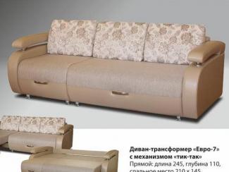 Диван-трансформер Евро-7 с механизмом тик-так - Мебельная фабрика «Надежда»