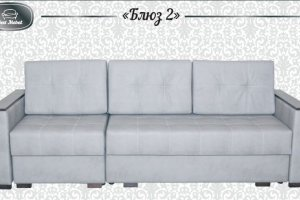 Диван прямой Блюз 2 - Мебельная фабрика «Best Mebel», г. Волгоград