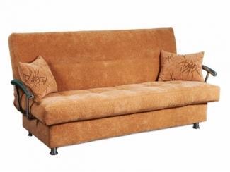 Диван-книжка Верона 3 - Мебельная фабрика «Мебель Твоей Мечты (МТМ)»