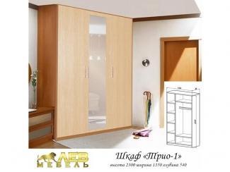 Шкаф Трио 1 - Мебельная фабрика «Лев Мебель»