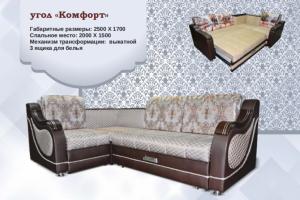 Угловой диван Комфорт - Мебельная фабрика «АВА»