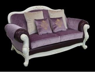 Диван С 3-местный раскладной 2538400F - Импортёр мебели «Carpenter»