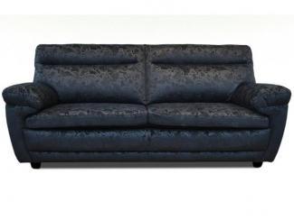 Классический черный диван Дрезден - Мебельная фабрика «Боно»