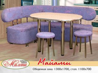 Обеденная группа Майами - Мебельная фабрика «Мальта-С»