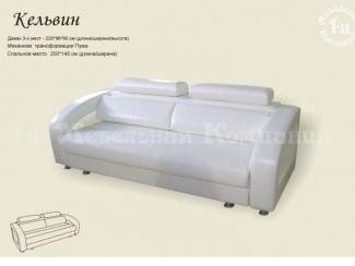 Диван прямой Кельвин - Изготовление мебели на заказ «1-я мебельная компания», г. Нижний Новгород