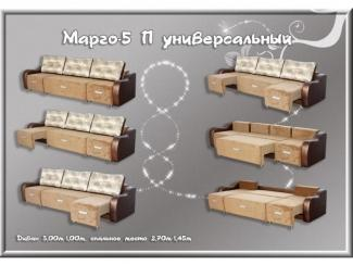 Угловой диван Марго 5 П