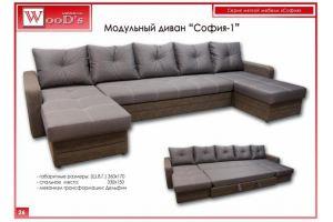 Модульный диван София - 1 - Мебельная фабрика «Mebel WooD-s», г. Ульяновск