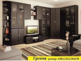 Гостиная Гремми - Мебельная фабрика «Мебликон»