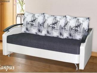 Тканевый тик-так диван Любимый  - Мебельная фабрика «Каприз», г. Ульяновск