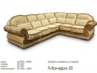Угловой диван Монарх Б - Мебельная фабрика «Триумф»