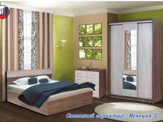 Спальный гарнитур Венеция 3 - Мебельная фабрика «Грааль», г. Пенза