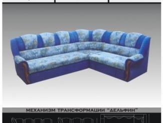 диван угловой Юлия дельфин - Мебельная фабрика «Искандер», г. Салават