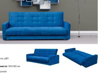 Синий диван Милан - Мебельная фабрика «Луховицкая мебельная фабрика»