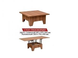 Стол-трансформер - Мебельная фабрика «Мистер Хенк»