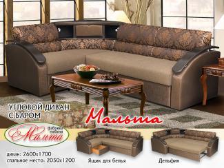 Угловой диван «Мальта» - Мебельная фабрика «Мальта-С»