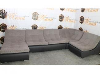 Диван-кровать модульный Монреаль - Мебельная фабрика «Лана», г. Невинномысск