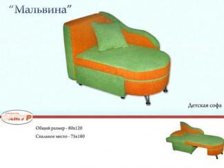 Софа Мальвина - Мебельная фабрика «Самур»