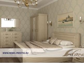 Элегантная спальня Олимпия  - Мебельная фабрика «Престиж»