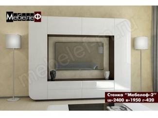 Стенка для гостиной Мебелеф- 2 - Мебельная фабрика «МебелеФ»