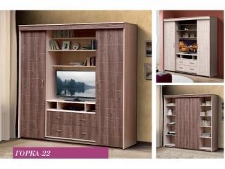 Горка 22 - Мебельная фабрика «Аджио»