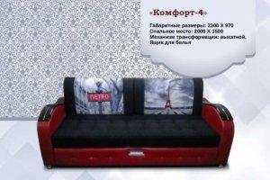 Диван Комфорт 4 - Мебельная фабрика «АВА»