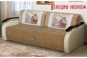 диван прямой Венеция эконом - Мебельная фабрика «Барокко»