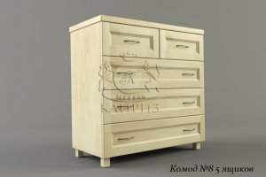 Комод-8 5 ящиков - Мебельная фабрика «Каприз»