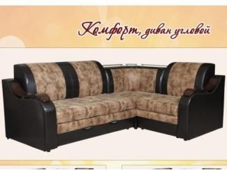 Диван в гостиную Комфорт  - Мебельная фабрика «Van»