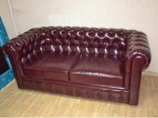 Диван Честерфилд двухместный - Мебельная фабрика «Уют»