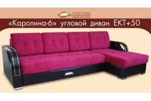 Угловой диван Каролина 6 - Мебельная фабрика «Идиллия»