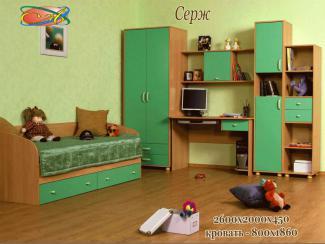 Детская «Серж» - Мебельная фабрика «Альбина»