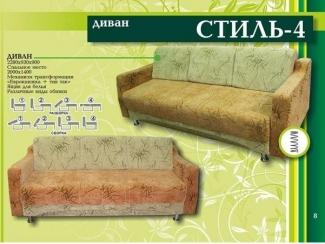 Диван прямой Стиль 4 - Мебельная фабрика «Икар»