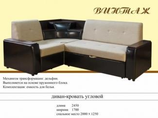 Угловой диван Винтаж - Мебельная фабрика «Suchkov-mebel»