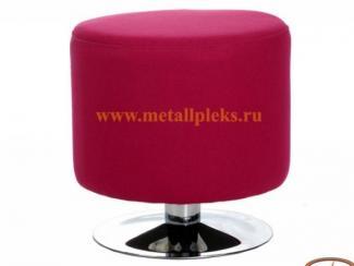Пуф MP-4601 - Мебельная фабрика «Металл Плекс»