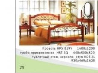 Спальный гарнитур HPS 819 - Мебельная фабрика «Бис»