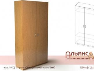 Шкаф для Одежды - Мебельная фабрика «Альянс-АКФ»