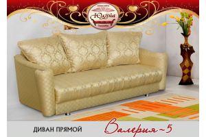 Диван прямой Валерия-5 - Мебельная фабрика «ЮлЯна»