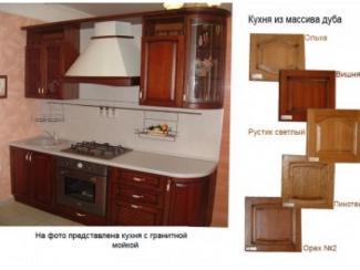 Кухня массив - Мебельная фабрика «Мебельщик»