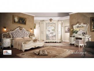 Спальный гарнитур Джоконда Крем - Салон мебели «Zaman»