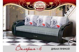 Прямой диван Валерия 6 - Мебельная фабрика «ЮлЯна»