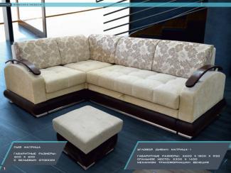 диван угловой «Матрица-1» - Мебельная фабрика «Матрица»