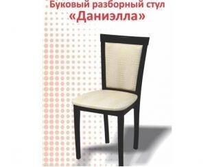 Буковый разборный стул Даниэлла