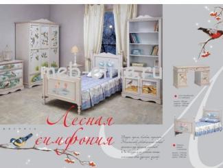 Детская Лесная симфония - Импортёр мебели «MEB-ELITE (Китай)»