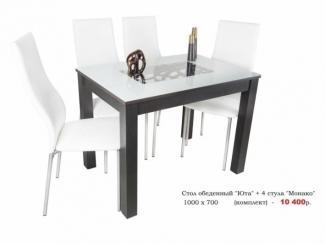 Стол обеденный Юта - 4 стула Монако - Мебельная фабрика «Светличных»