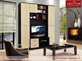 Гостиная стенка Мега вариант 1 - Мебельная фабрика «Элна»